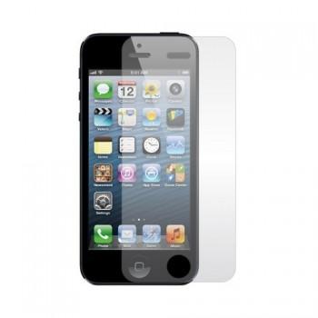 Skjermbeskytter til iPhone 5