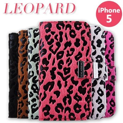 Lommebok Etui for iPhone 5 Leopard